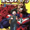 Viz Media Acquires 'My Hero Academia' Manga Publishing Rights