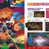 The Witch and the Hundred Knight Revival Announced for PS4 with Playable Metallia