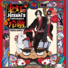 Hozuki's Coolheadedness: Complete Collection Review