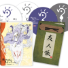 Natsume's Book of Friends Season 4 Standard Edition to be Released on May 5th