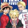 Naruto: The Seventh Hokage and the Scarlet Spring debuts in Weekly Shonen Jump