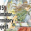 The 2015 Animator Dormitory Project was Successfully Funded