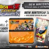 Dragon Ball Z Extreme Butoden New 3DS Bundle & English Trailer