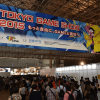 Tokyo Game Show 2015 sees 268,446 Attendees