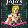 JoJo's Bizarre Adventure: Phantom Blood Volume 3 Review