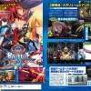 BlazBlue Central Fiction Hits Japanese Arcades in Late November