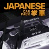 Project CARS gets Japanese Car Pack