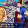 Project X Zone 2 Demo Being Released in January 2016
