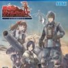 Valkyria Chronicles Remaster Revealed for the PlayStation 4