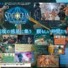Two New Characters Revealed for Star Ocean 5: Integrity and Faithlessness