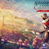 Assassin's Creed Chronicles: India Gameplay Trailer Released