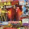 One Piece: Burning Blood Adds Aokiji, Akainu, and Kizaru to the Roster