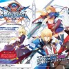 BlazBlue: Central Fiction Announced for PlayStation 4 and PlayStation 3