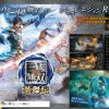 Dynasty Warriors: Eiketsuden Revealed as a Strategy RPG