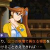 Ace Attorney 6's Multi-Angle Video Indication System Detailed