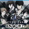 Psycho-Pass: Mandatory Happiness Releasing in the West this September