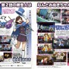 Ace Attorney 6 Brings Back Trucy Wright and Ema Skye