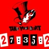 Persona 5 Website Updated With May 5th Countdown