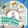 Tonari no Seki-Kun: The Master of Killing Time Complete Collection Review
