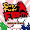 Eat! Fat! Fight! – Wiiware Review!