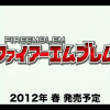 Fire Emblem 3DS Announced! &#8211; 3DS Conference 2011