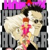 Hunter x Hunter Volume 2 Review