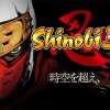 TGS 2011: Shinobi 3D Hands On
