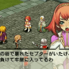 Culdcept title announced for 3DS release in 2012