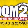 Dragon Quest Monsters: Joker 2 Due Out September 19th; New Trailer Revealed…