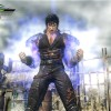 Fist of the North Star: Ken's Rage 2 Gameplay Trailer