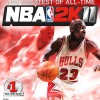 Newest Video for NBA 2K11