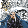 Nura: Rise Of The Yokai Clan Volume 1 Review
