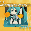 Hatsune Miku: Project Mirai announced for 3DS; features AR Vocaloids