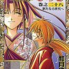 Rurouni Kenshin Manga Returns in 2012!