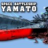 Space Battleship Yamato Anime Remake Announced!