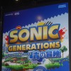 TGS 2011: Sonic Generations 3DS Hands On