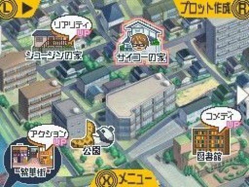 Bakuman: Way of the Manga Artist Screenshots