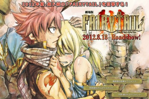 Fairy Tail Movie Dated