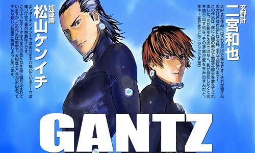Gantz manga is at it's end