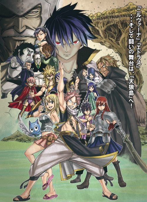 Fairy Tail: Zeref Awakens to feature New Characters designed by Hiro Mashima