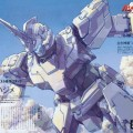 Big debut trailer of Gundam Unicorn for the PlayStation 3