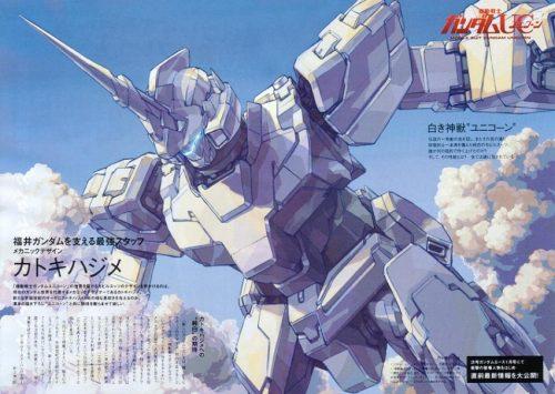 Big debut trailer of Gundam Unicorn for the PlayStation 3