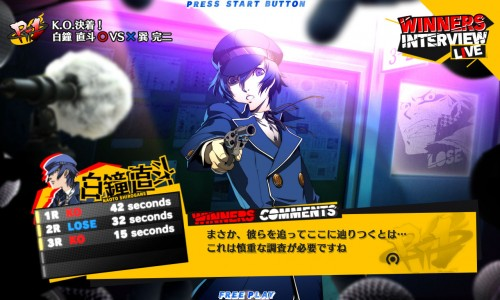 Persona 4 based fighting game hits Japanese arcades in March