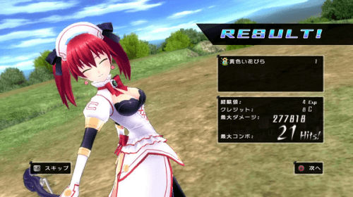 Add Falcom and Cave to your Hyperdimension Neptunia mk2 party with upcoming DLC