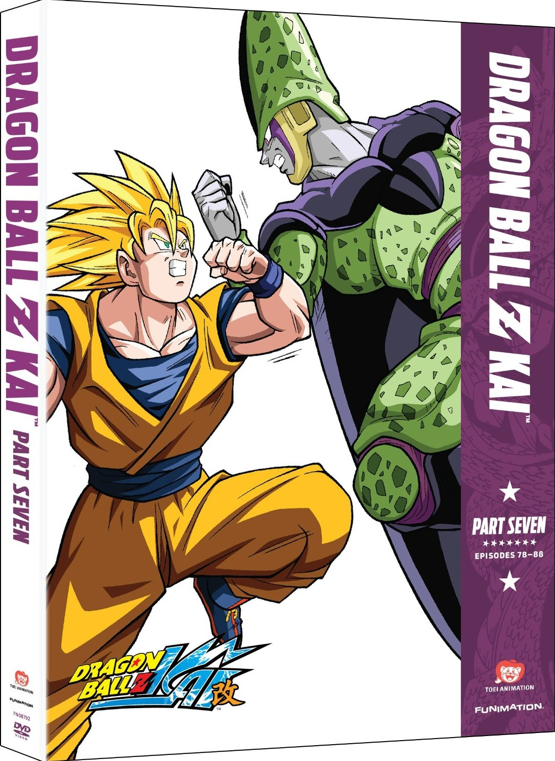 Dragon Ball Z Kai Part 7 Studio Toei Animation Publisher FUNimation Versions Blu Ray DVD Reviewed Release Date March 20 2012