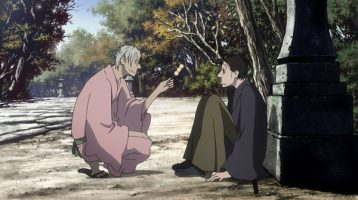 NISA's 'House of Five Leaves' License Will Not Be Renewed