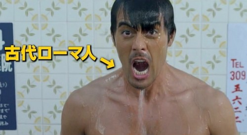 Thermae Romae Live-Action Trailer