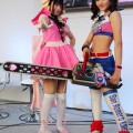 Official Japanese cosplayer for Lollipop Chainsaw