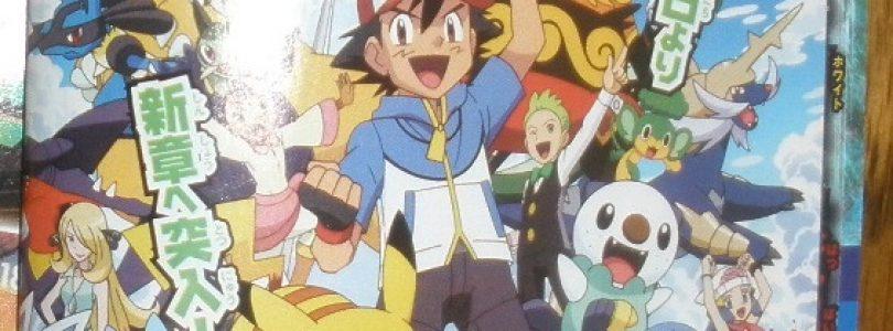 Pokemon Black and White 2 Anime will Premiere on June 21