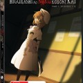 Higurashi no Naku Koroni Kai (When They Cry II: Solutions) Part 1 Review